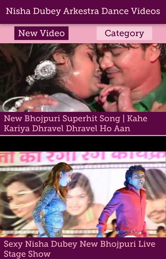 Download Bhojpuri Arkestra Videos 2018 Hot Stage Dance 4 1 Apk Android Entertainment Apps