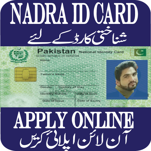 NADRA-ID Card Online 1 8 3 APK Download - Android Social Apps