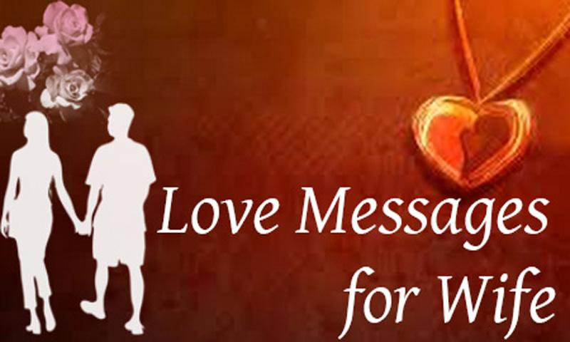 Download Love Text Messages For Girlfriend Apk