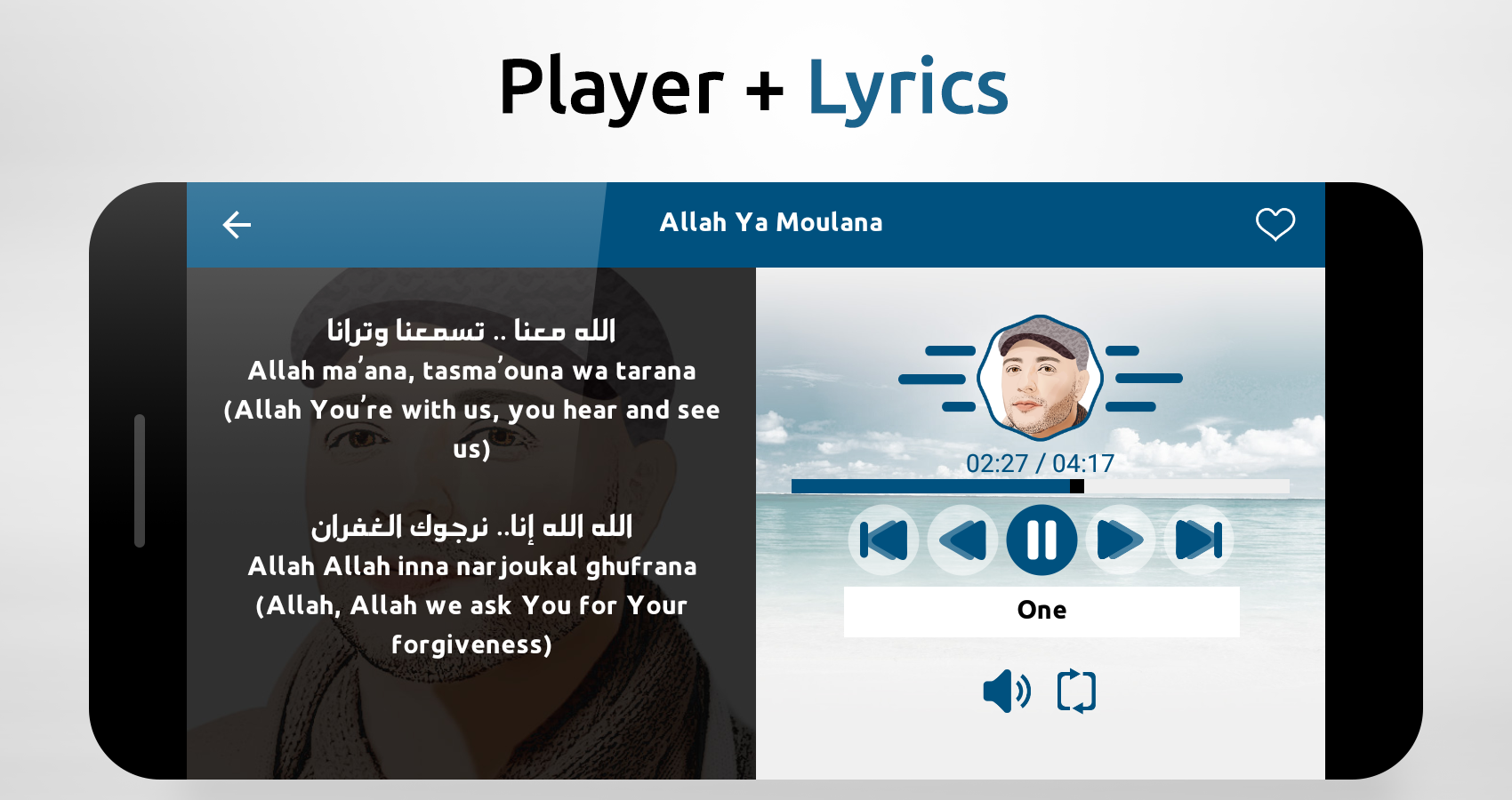 Maher Zain - Songs + Lyrics 1 1 APK Download - Android Music