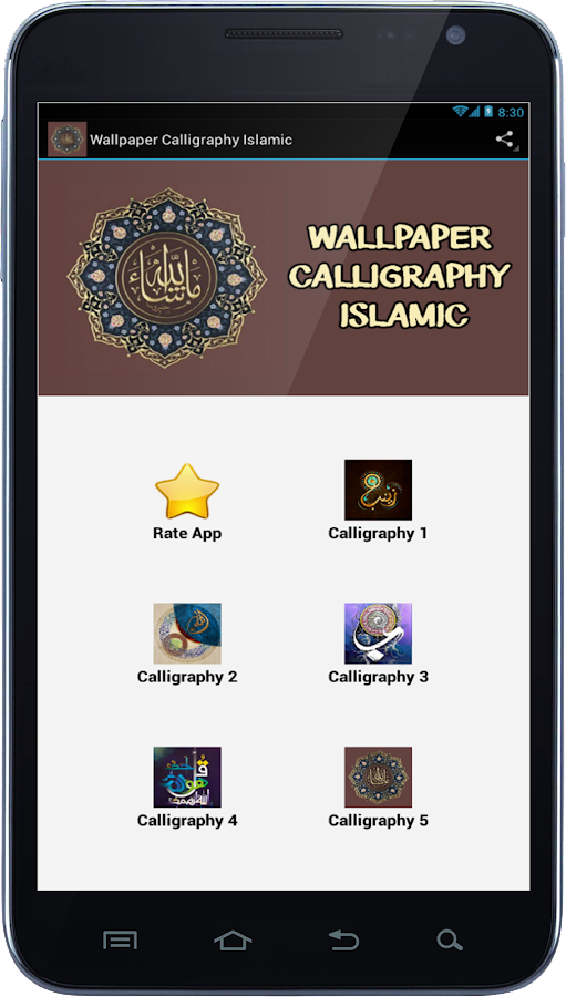 Wallpaper Calligraphy Islamic 1 0 Apk Download Android Cats