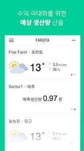 FAROTA 1.0.9 screenshot 2