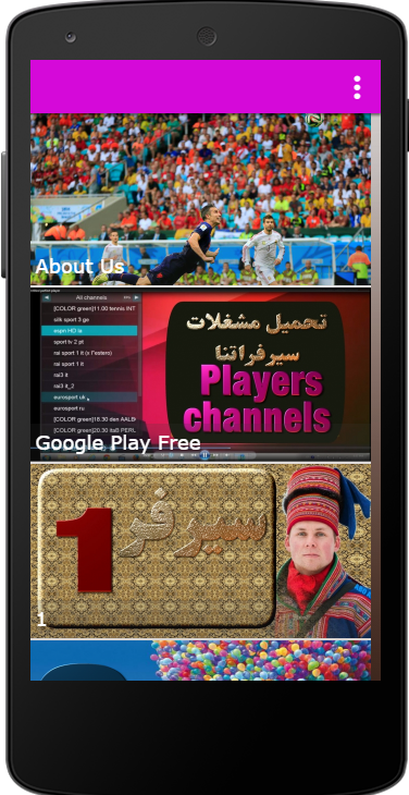 iptv family m3u 1 0 APK Download - Android Lifestyle Apps