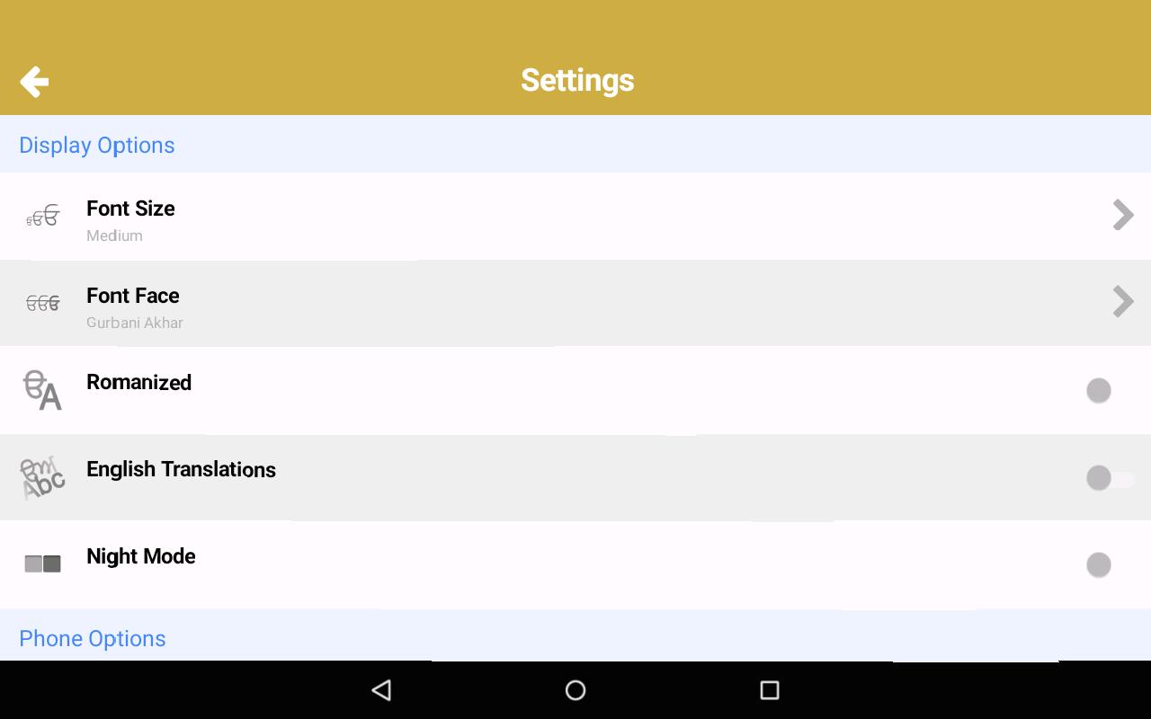 sundar gutka 5 1 3 apk download android books reference apps