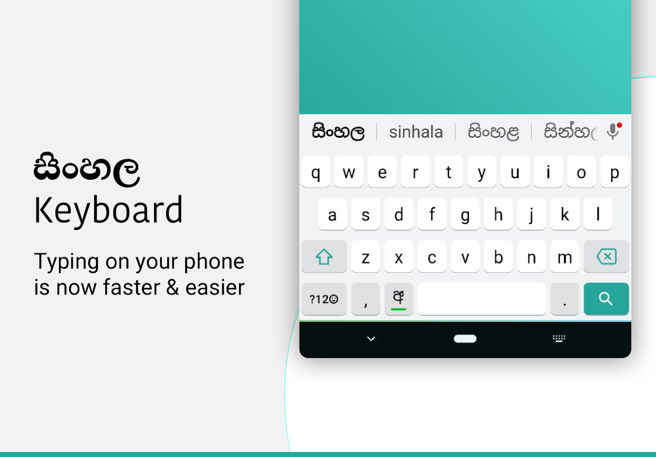 Sinhala Keyboard 1 6 2 APK Download - Android Tools Apps