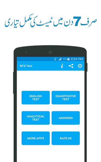 NTS GAT Test 1 2 APK Download - Android Education Apps