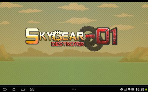 SkyGear 0.0.1 screenshot 9