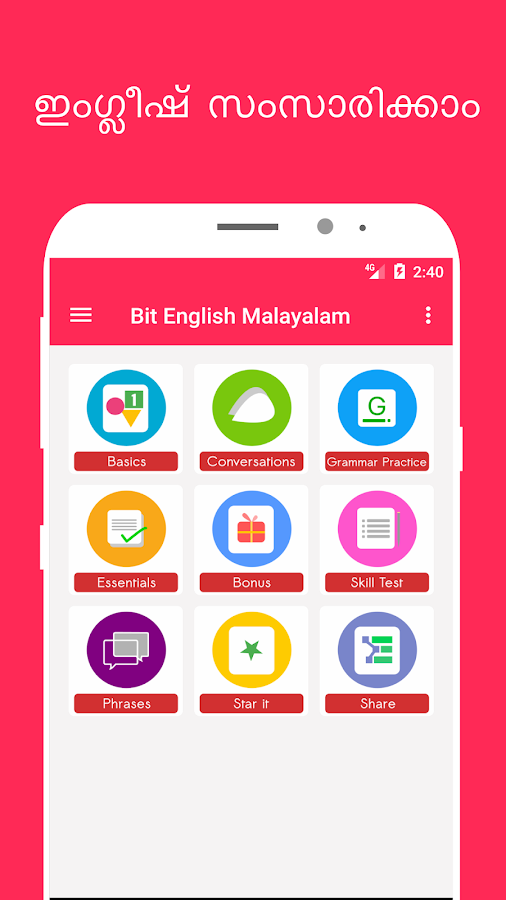 Bit English Malayalam 4 0 APK Download - Android Education Apps