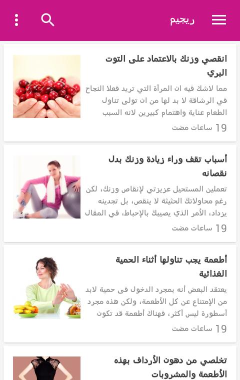 371c5b49d بمبي | عالم خاص بالمرأة 1.3.9 APK Download - Android Lifestyle Apps