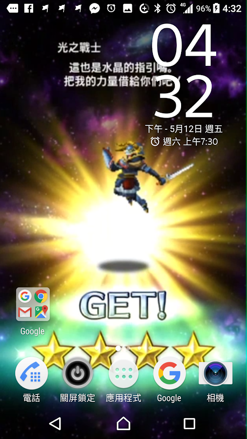 FFBE Gacha! Live Wallpaper 1 0 10 APK Download - Android