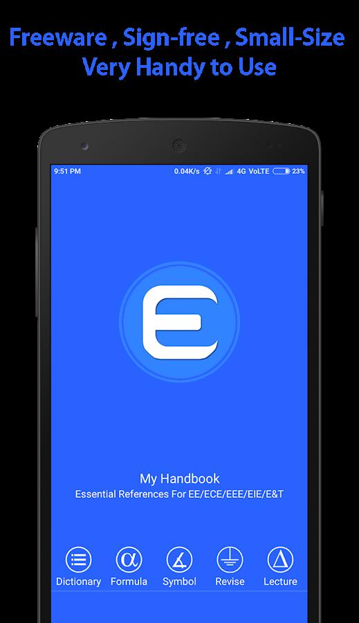 My Handbook : EE, EC, EI, E&T, EEE, EECS 8 07 021 APK