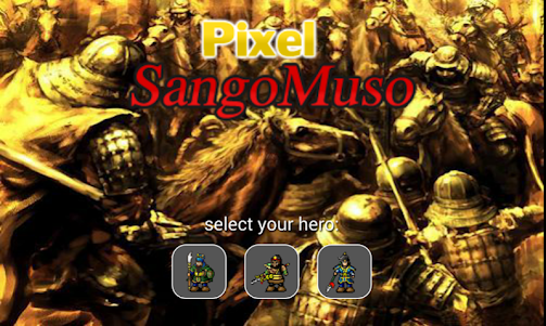 PixelSangoMuso 1.0 screenshot 1