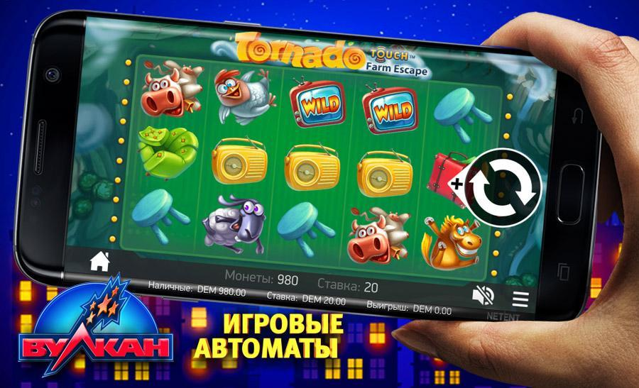 вулкан клуб игровые автоматы скачать на андроид