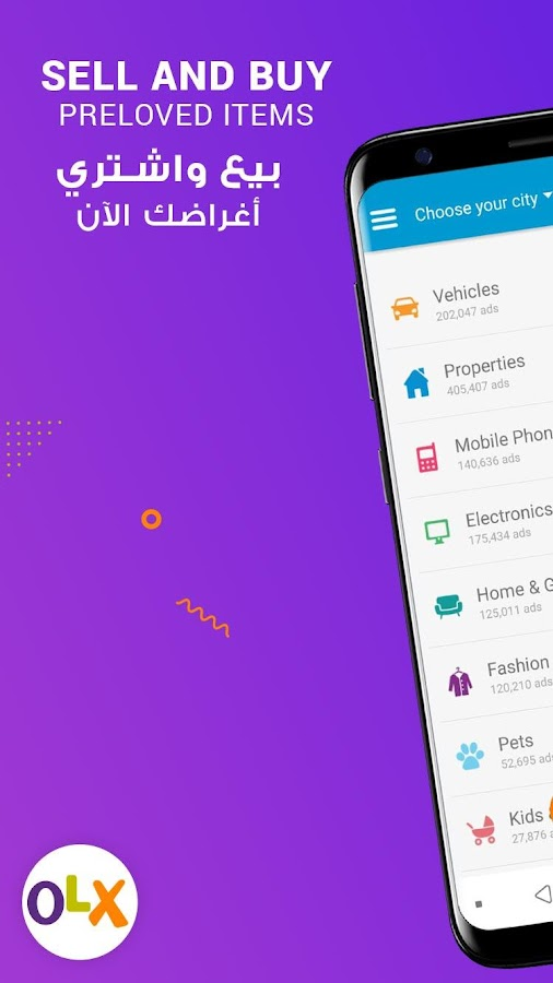 com olxmena horizontal 4 42 2 APK Download - Android cats  Apps