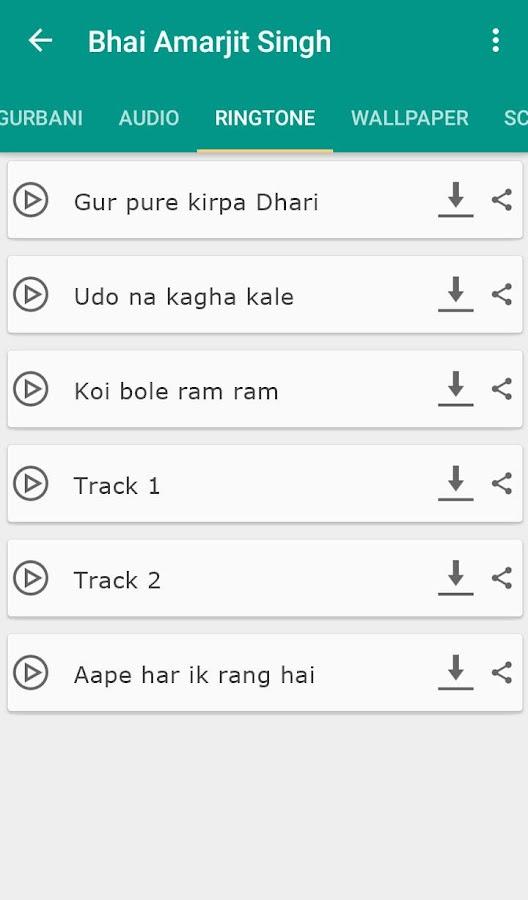 bhai amarjit singh 1 6 apk download android music audio apps