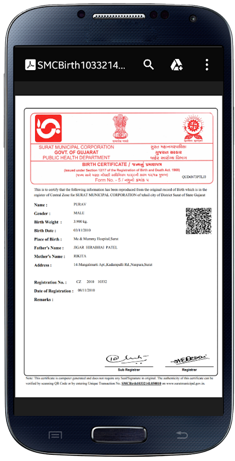 surat municipal corporation 4 4 apk download android social apps. Black Bedroom Furniture Sets. Home Design Ideas