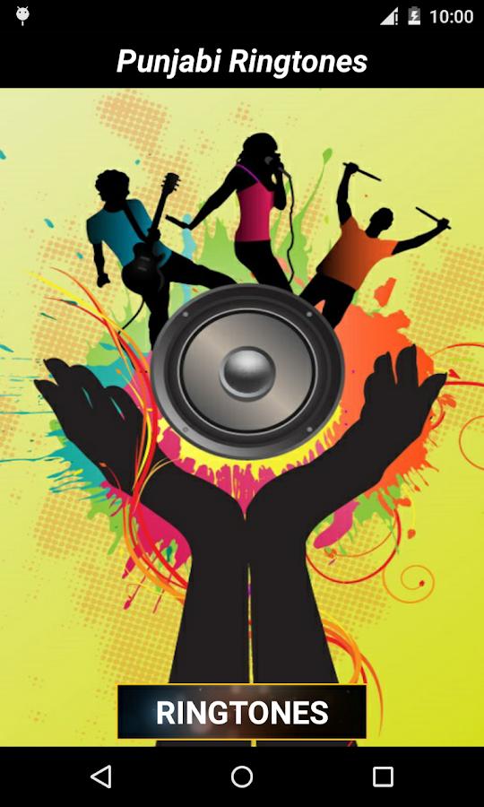 samsung mobile punjabi beat ringtone download