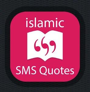 Islamic SMS Messages 1.1 screenshot 1