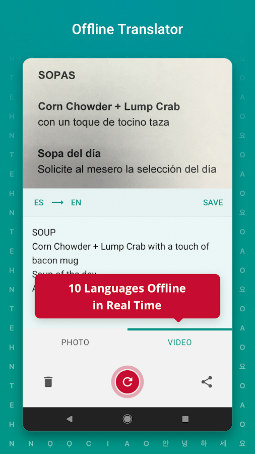 Google translate 2 6 apk download | Google Translate
