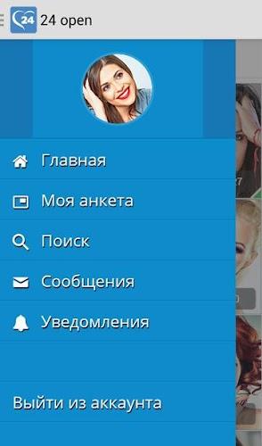 www знакомства 24 open: