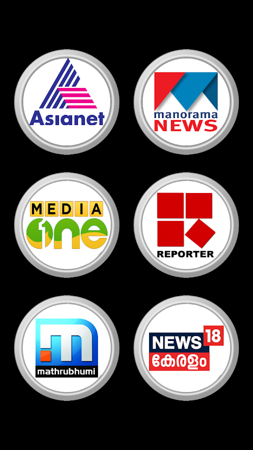 AsiaNet News Live TV | All Malayalam News Live TV 1 0 APK