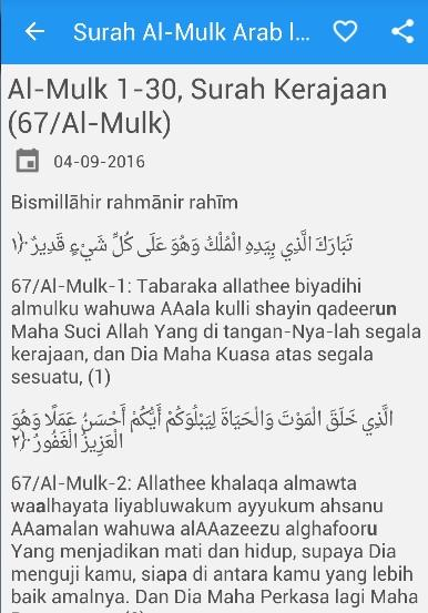 Surah Al Mulk Arab Latin 240 Apk Download Android Books