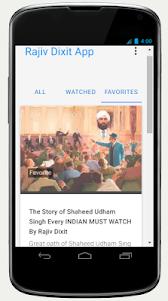 Rajiv Dixit 1.0 screenshot 3