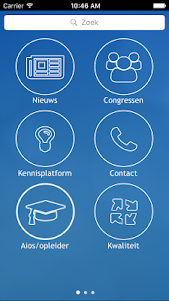 NVA 2.2 screenshot 1