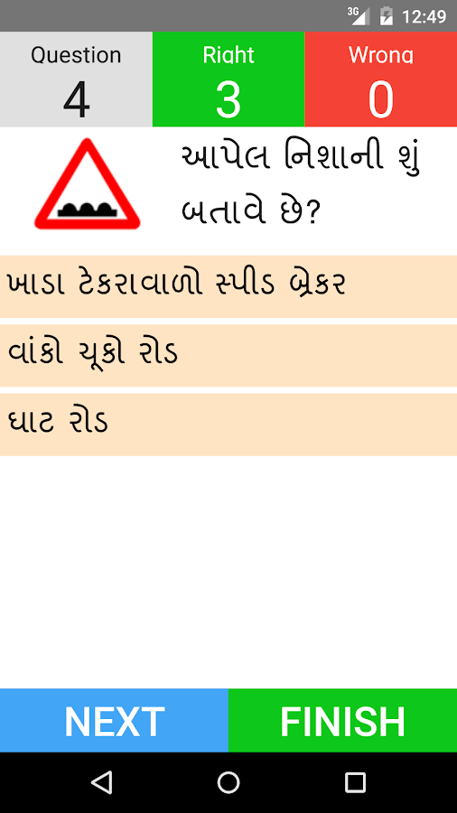 Driving Licence Test Gujarati 20 Apk Download Android Lifestyle Apps