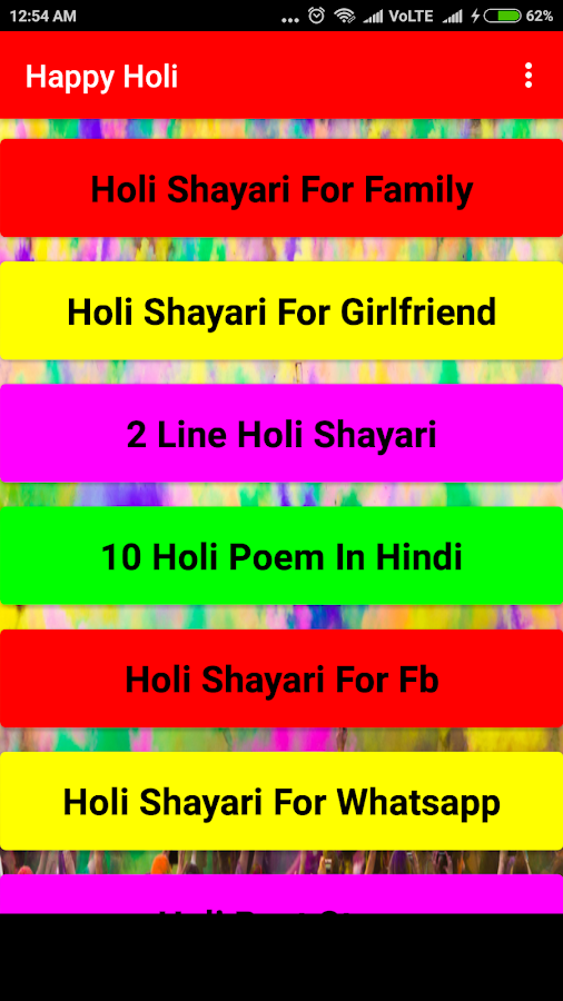 Holi Shayari Hindi 2018 1 3 APK Download - Android