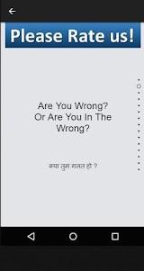 English Daily Conversation & Daily use sentences 1.5 screenshot 9