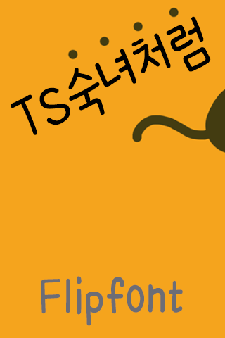 TSlikelady™ Korean Flipfont 1 1 APK Download - Android
