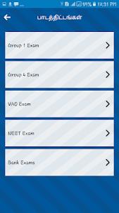 TNPSC Current Affairs Tamil Quiz 2018 Group 4 VAO 1.0 screenshot 3