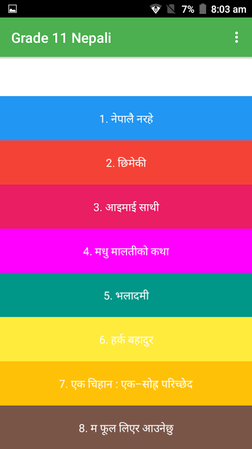 Sabaiko Nepali 11-12 2 0 APK Download - Android Education Apps