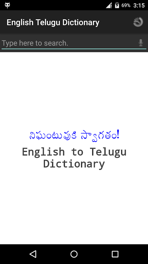 English-Telugu Dictionary 2 4 APK Download - Android Books