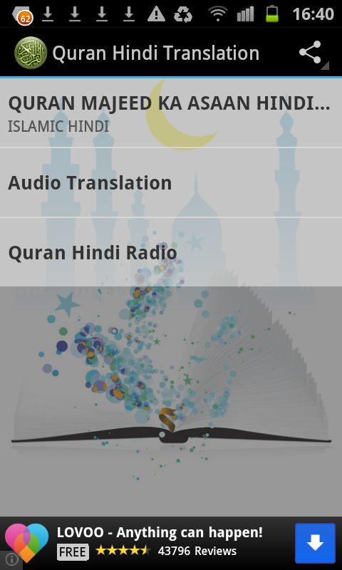 Quran Hindi Translation 1 0 APK Download - Android Books & Reference