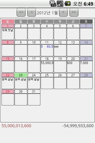 memo money calendar 2 4 apk download android productivity apps
