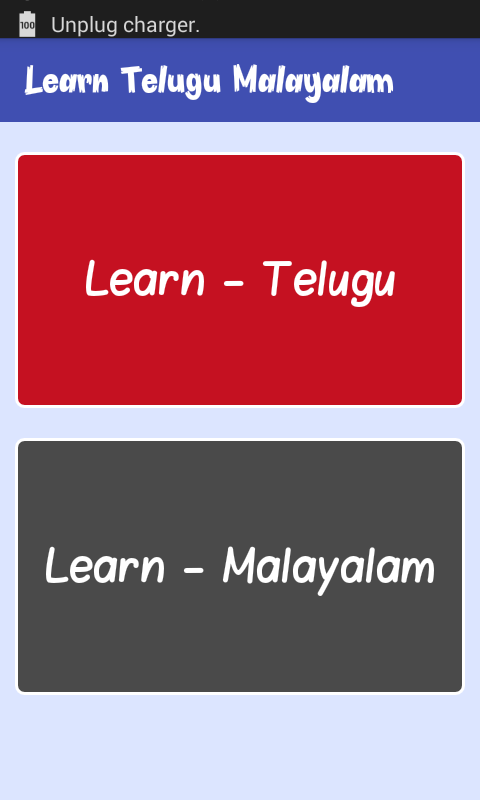 Learn Telugu Malayalam 1 8 APK Download - Android Education Apps