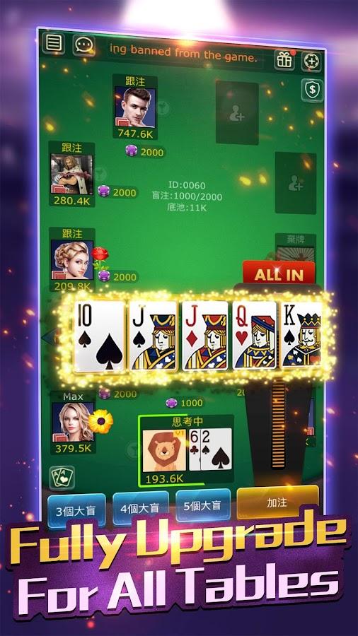 Pocket Texas Poker 4 1 0 Apk Download Android Casino Games Apk Downloader