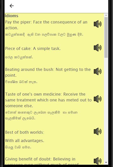 com englearner sinhalatoenglishspeaking 15 0 APK Download - Android