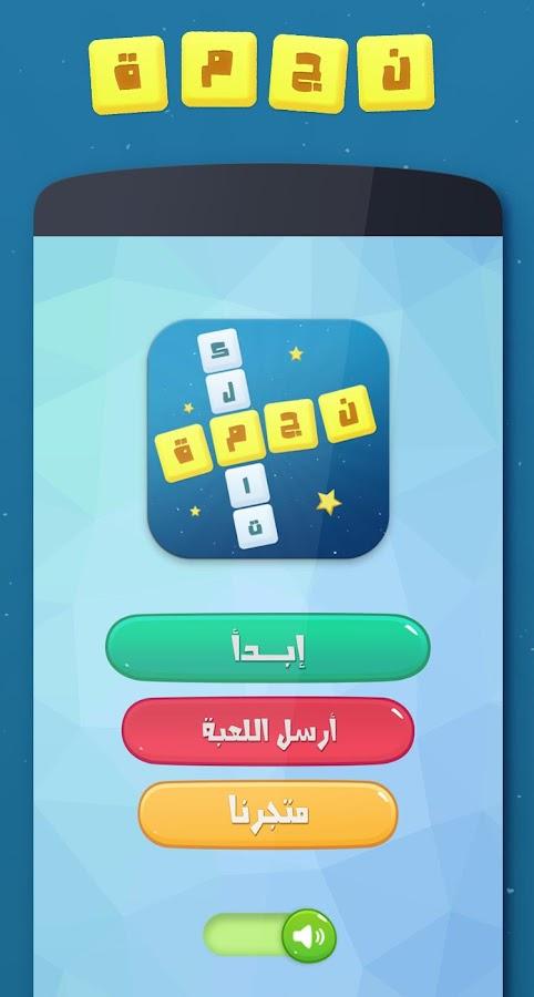 943d1b709c5d كلما م قاطعة للاطفال Google Search Khoulakk Easy