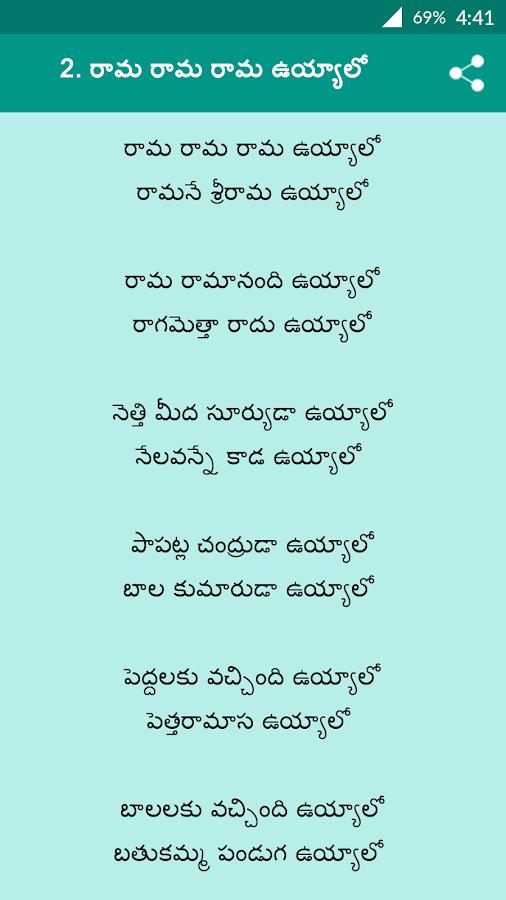 Bathukamma Bathukamma MP3 Song Download- Telangana ...
