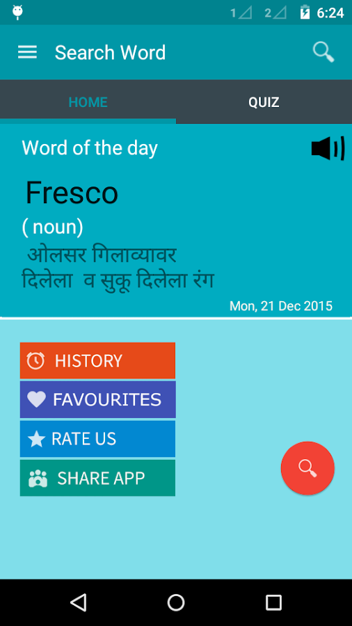 English To Marathi Dictionary 2 11 APK Download - Android Education Apps