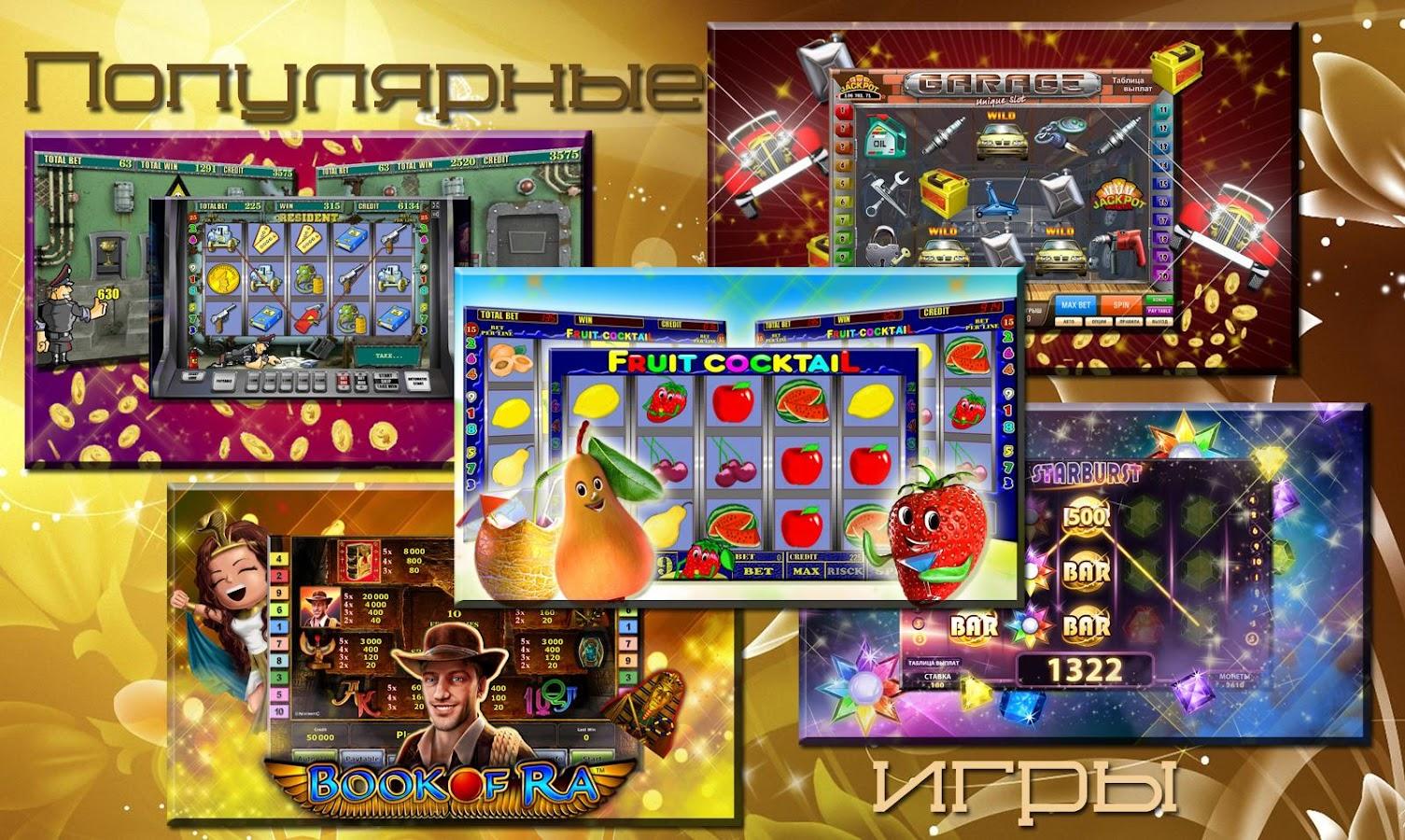www slot play vulcan