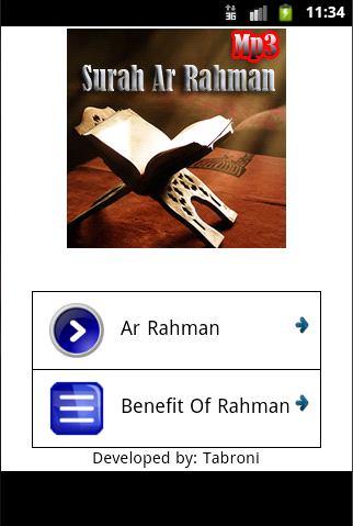 download surah ar rahman pdf