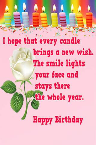 Free Happy Birthday Wishes 13 Screenshot 1