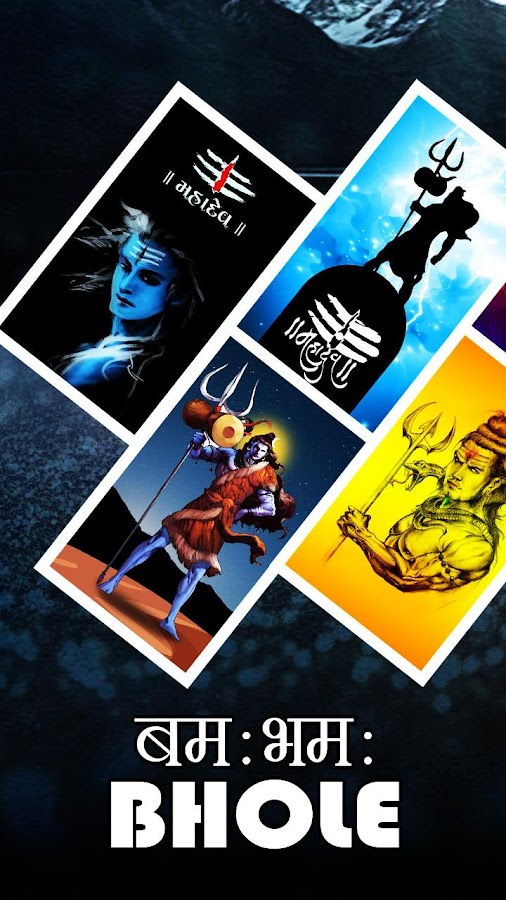 Lord Shiva HD Wallpapers 1 3 APK Download - Android