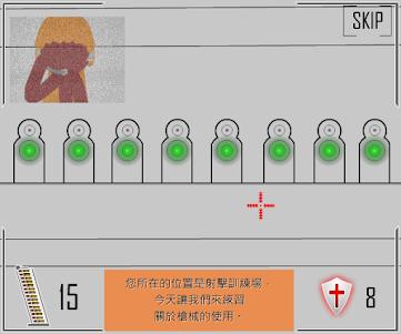 Zena - 火柴人槍戰射擊遊戲 1.0.1 screenshot 3