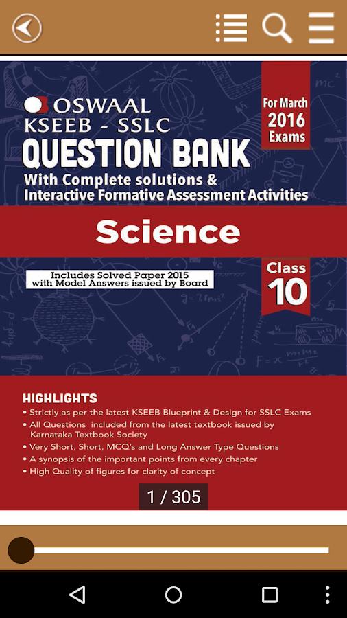 Karnataka sslc question papers 10 apk download android education apps karnataka sslc question papers 10 screenshot 2 malvernweather Images