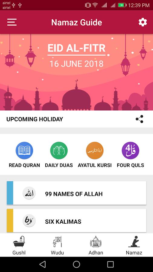 Namaz Guide - Prayer Times, Adhan, Quran & Qibla 1 9 APK